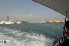 Der innere Hafen vom Meer aus