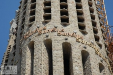 Detail eines Turmes