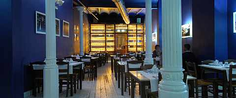 In Dionisos Born you will find a typical Greek atmosphere